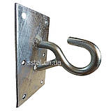 Крюк ПКц-16(GHP 16) для плоских поверхностей, фото 6