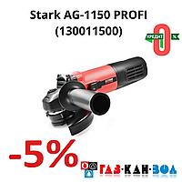 Угловая шлифмашина Stark AG-1150 PROFI