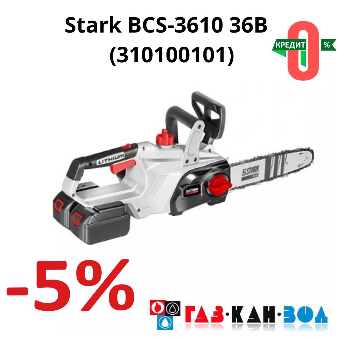 Акумуляторна пила ланцюгова Stark BCS-3610 36В (без акумулятора)