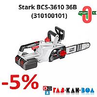 Аккумуляторная пила цепная Stark BCS-3610 36В (без аккумулятора)