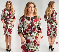 Платье стильное большого размера 46-58