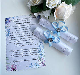 """Запрошення на весілля у свитках """"Flower"""""""