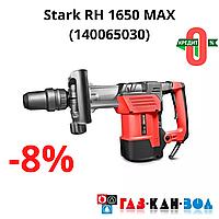 Отбойный молоток Stark RH 1650 MAX