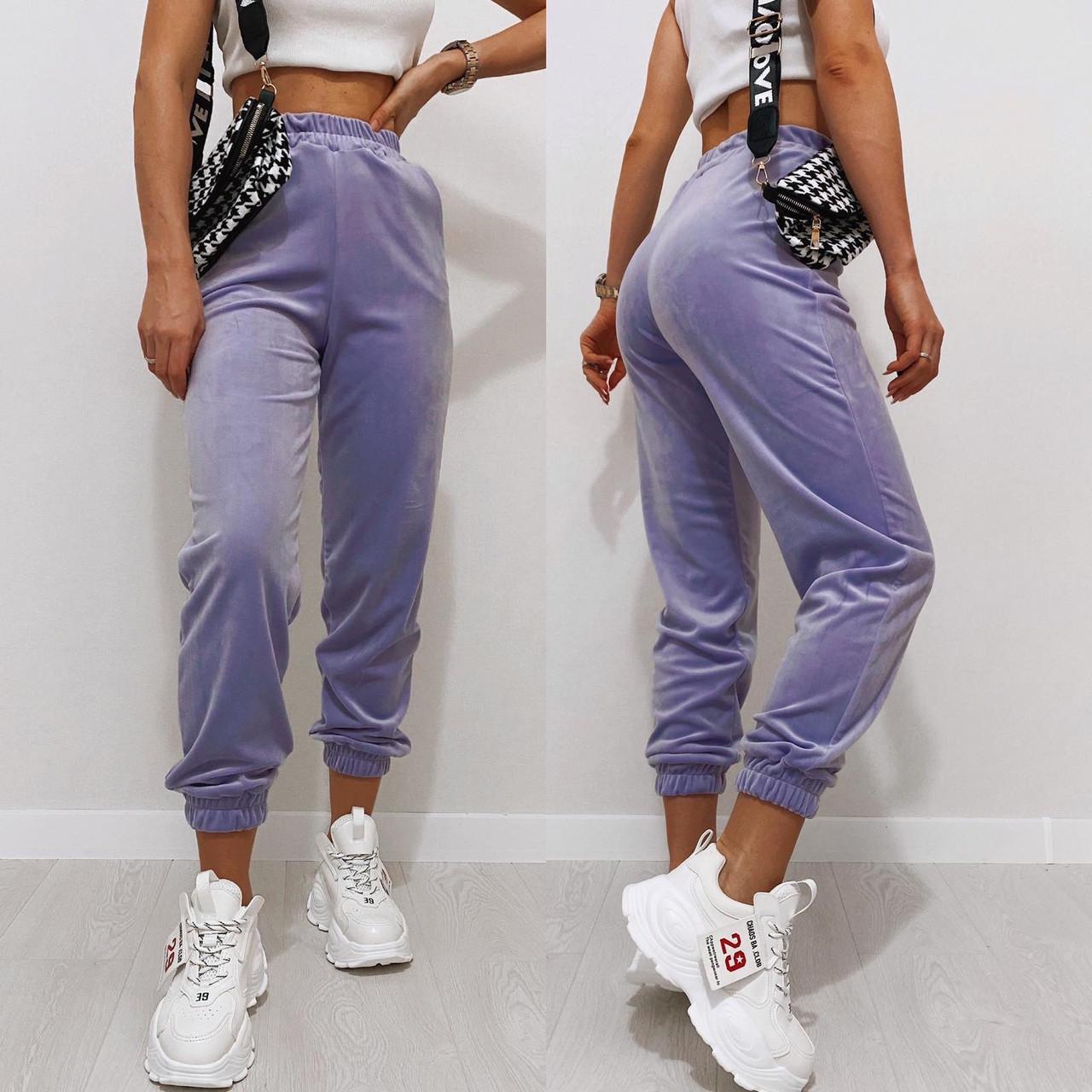 Штани жіночі велюрові весняні стильні розміри 42 44 46 48 50 52  Новинка 2021 є інші кольори