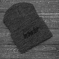 Мужская   Женская шапка Intruder серая, зимняя big logo