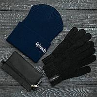 Мужская   Женская шапка Intruder синяя зимняя small logo + перчатки черные, зимний комплект + ПОДАРОК