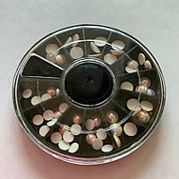 Жемчуг для дизайна ногтей в карусельке (перламутровый)