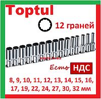 Toptul GAAQ1607U-12. 8-32 мм. 1 2 дюйма. Набор удлиненных торцевых головок, длинных, глубоких, многогранных