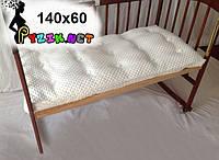Матрас стеганный в детскую кроватку 140х60х10 см.