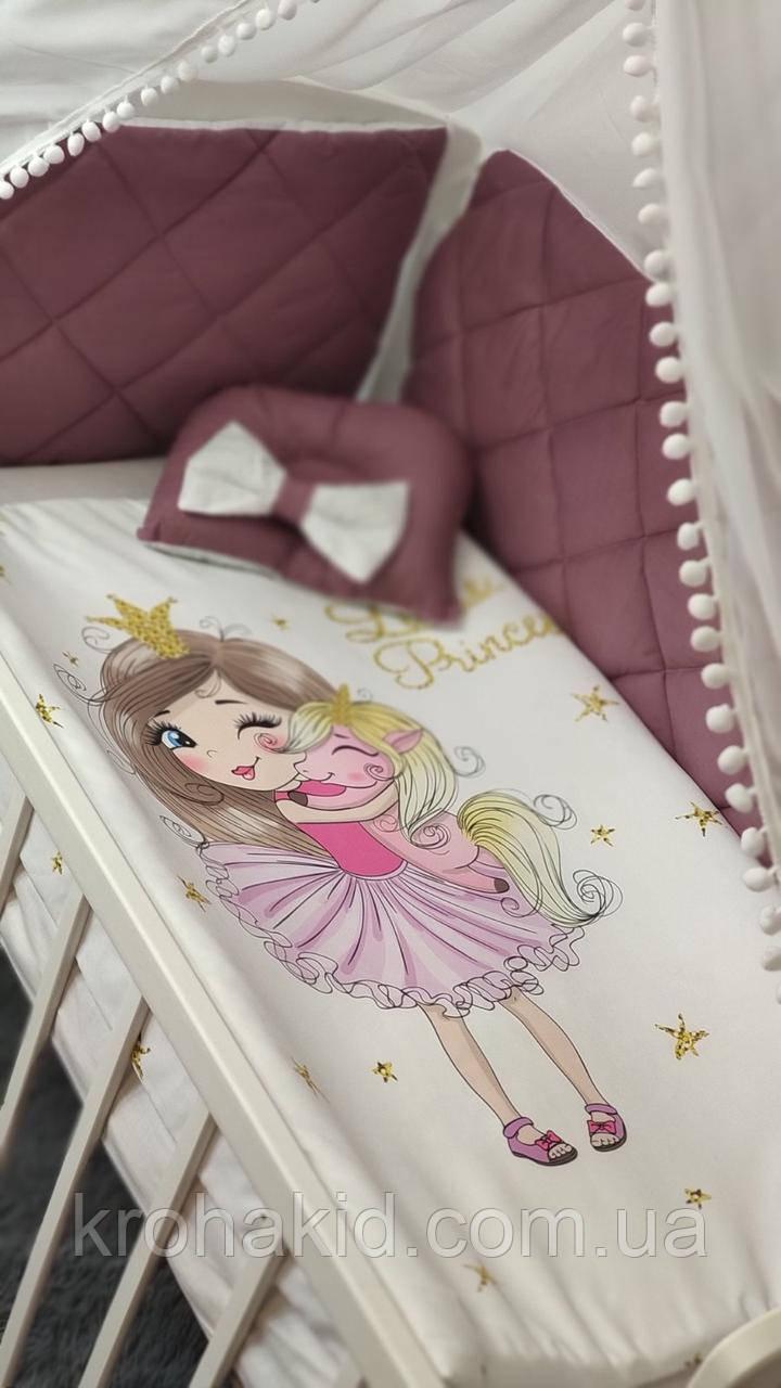 """Набір постільної білизни дитяче ліжечко стібка """"Принцеса""""- Бортики в ліжечко / захист в дитяче ліжечко"""