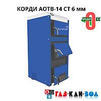 Твердопаливний котел КОРДІ АОТВ-14 СТ 6 мм, фото 1