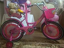 Детский двухколесный велосипед Герлз 16 дюймов розовый бирюза