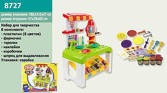 Набір для творчості стіл 8 кольорів пластиліну аксесуари в коробці 8727
