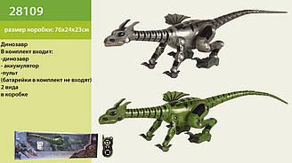 Динозавр на радіокеруванні акумуляторний зелений в коробці  28109