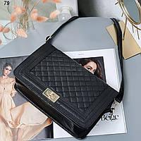 Черная сумка кросс - боди женская из экокожи с мелкой стежкой ромбик S-79