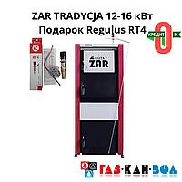 Твердопаливний котел ZAR TRADYCJA 12-16 кВт