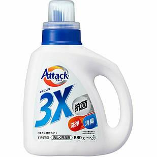 KAO Attack 3X Концентрований антибактеріальний гель для прання, сушка в приміщенні 880 гр