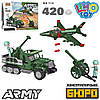 Конструктор KB 112 військовий, машина, літак, гармата, фігурка, 420 дет., кор., 45,5-33,5-7,5 див.
