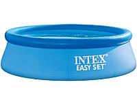 Басейн Надувний Фільтр з Насосом Intex Easy Set, фото 1