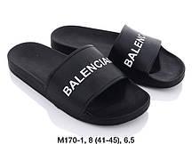 Мужские шлепанцы Balenciaga оптом (41-45)