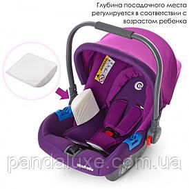 Бебикокон ME 1009-2 NEWBORN 0+ (0-13кг) (Violet)