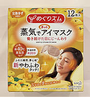 Kao Steam Eye Mask - MegRhythm Паровая маска для глаз Спелый Цитрус - 12 шт.