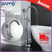 Напольные смесители для отдельностоящей ванны Gappo Jacob G3098, Смеситель для ванны напольный