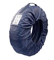 Чехлы для хранения и переноски колес R13-R15 4шт