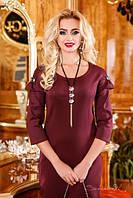 Платье женское приталенное с длинным рукавом