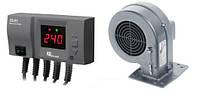 Автоматика и вентилятор для твердотопливных котлов CS-20 + DP-02
