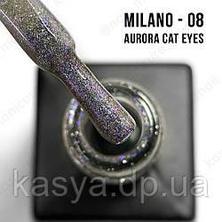 Гель лак Aurora Milano 8 мл № 08