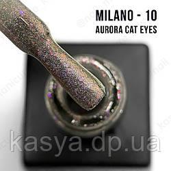 Гель лак Aurora Milano 8 мл № 10