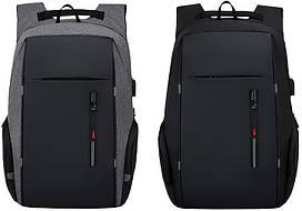 """Рюкзак Bobby 2.0, 25 л, 15,6"""" городской, школьный, с USB выходом"""