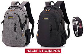 Рюкзак Chansin 25L, городской, школьный, для ноутбука (плюс подарок)