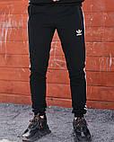 Спортивні штани в стилі Adidas Thre line чорні., фото 3