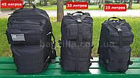 Тактичний чоловічий рюкзак на 25, 35, 45 літрів, для полювання та риболовлі (4 кольори), фото 1
