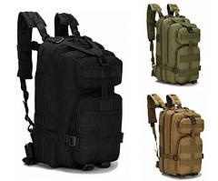 Тактичний чоловічий рюкзак на 25, 35, 45 літрів, для полювання та риболовлі (4 кольори)