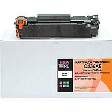 Картридж NewTone (C436AE) HP LJ P1505/M1120/1522 Black (аналог CB436A)