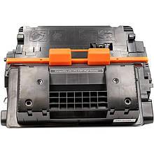 Картридж PowerPlant (PP-CRG-039H) Canon LBP351dn/LBP351x (аналог CRG-039) с чипом