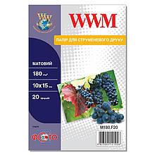 Фотопапір WWM Photo матова 180г/м2 10х15см 20л (M180.F20)
