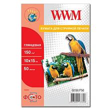 Фотопапір WWM Photo глянсова 150г/м2 10х15см 50л (G150.F50)
