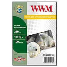 Фотопапір WWM Photo преміум суперглянцевий 280г/м2 10х15см 100л (PSG280.F100)