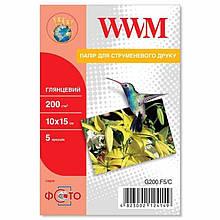 Фотопапір WWM Photo глянсова 200г/м2 10х15см 5л (G200.F5/C)