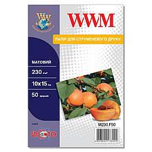 Фотопапір WWM Photo матова 230г/м2 10х15см 50л (M230.F50)