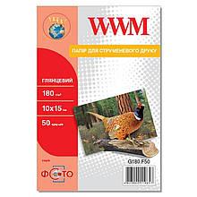 Фотопапір WWM Photo глянсова 180г/м2 10х15см 50л (G180.F50)