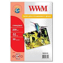 Фотопапір WWM Photo глянсова 200г/м2 А4 50л (G200.50)