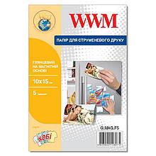 Фотопапір WWM глянцевий, Magnetic 650г/м2 10х15см 5л (G. MAG.F5)