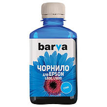 Чернила Barva EPSON L800/L810/L850/L1800 (T6732) (Cyan) (L800-411) 180 г