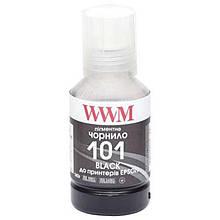 Чернила WWM Epson L4150/4160 (Black Pigment) (E101BP) 140г