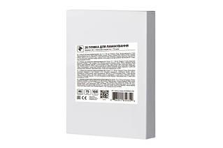Плівка для ламінування 2E (2E-FILM-A6-075G), A6, глянсовий, 75мк, 100 шт